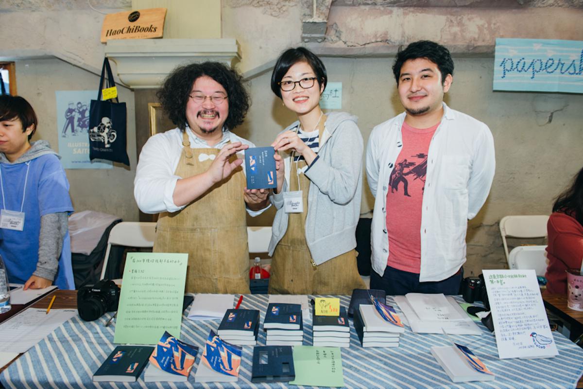 台湾で開催されたアート・カルチャーの祭典、第2回Culture & Art Book Fair in Taipei(CABF)で出会った台湾注目のクリエイターたち pickup180302_CABF_10-1200x800