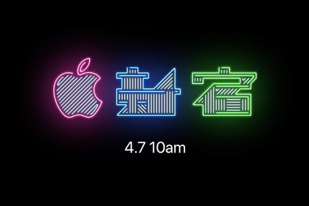 ラジオ番組『Tokyo Brilliantrips』連動!新宿にOPENする新しいApple Storeなどをご紹介! technology180320_apple-shinjyuku_01-1200x800