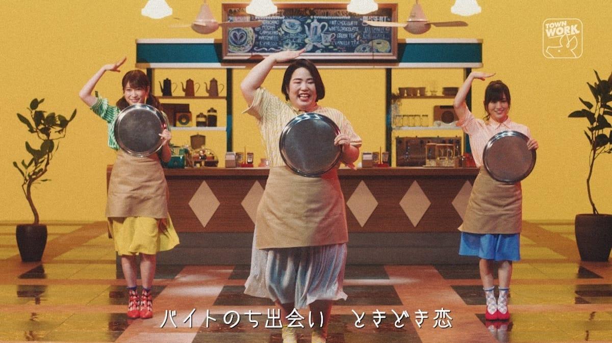 tofubeatsの曲にゆりやんが歌って踊る!?山本彩・吉田朱里が仲間役で参加の「タウンワーク」スペシャル動画が公開! video180329_tofubeats_kawasaki_02-1200x674