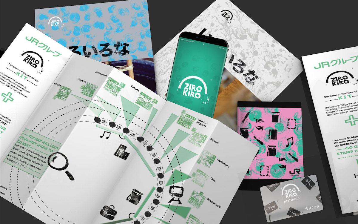 世界8都市のデザイナーが山手線をめぐり東京の魅力を提案。JR東日本 TOKYO SEEDS PROJECT第一弾 zirokiro_set