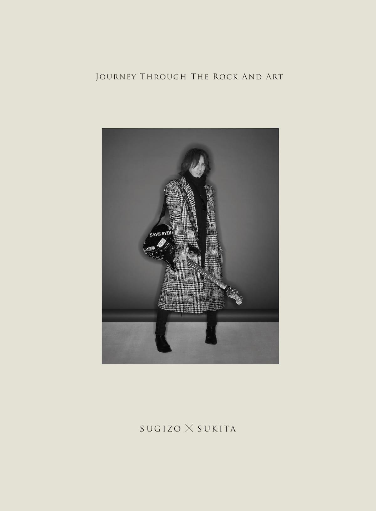 SUGIZOを写真家・鋤田正義が撮り下ろした写真集が発売決定&記念展覧会が渋谷 GALLERY X BY PARCOにて開催! art_culture180418_journey-throught-the-rock-and-art-sugizo-x-sukita-4-1200x1632
