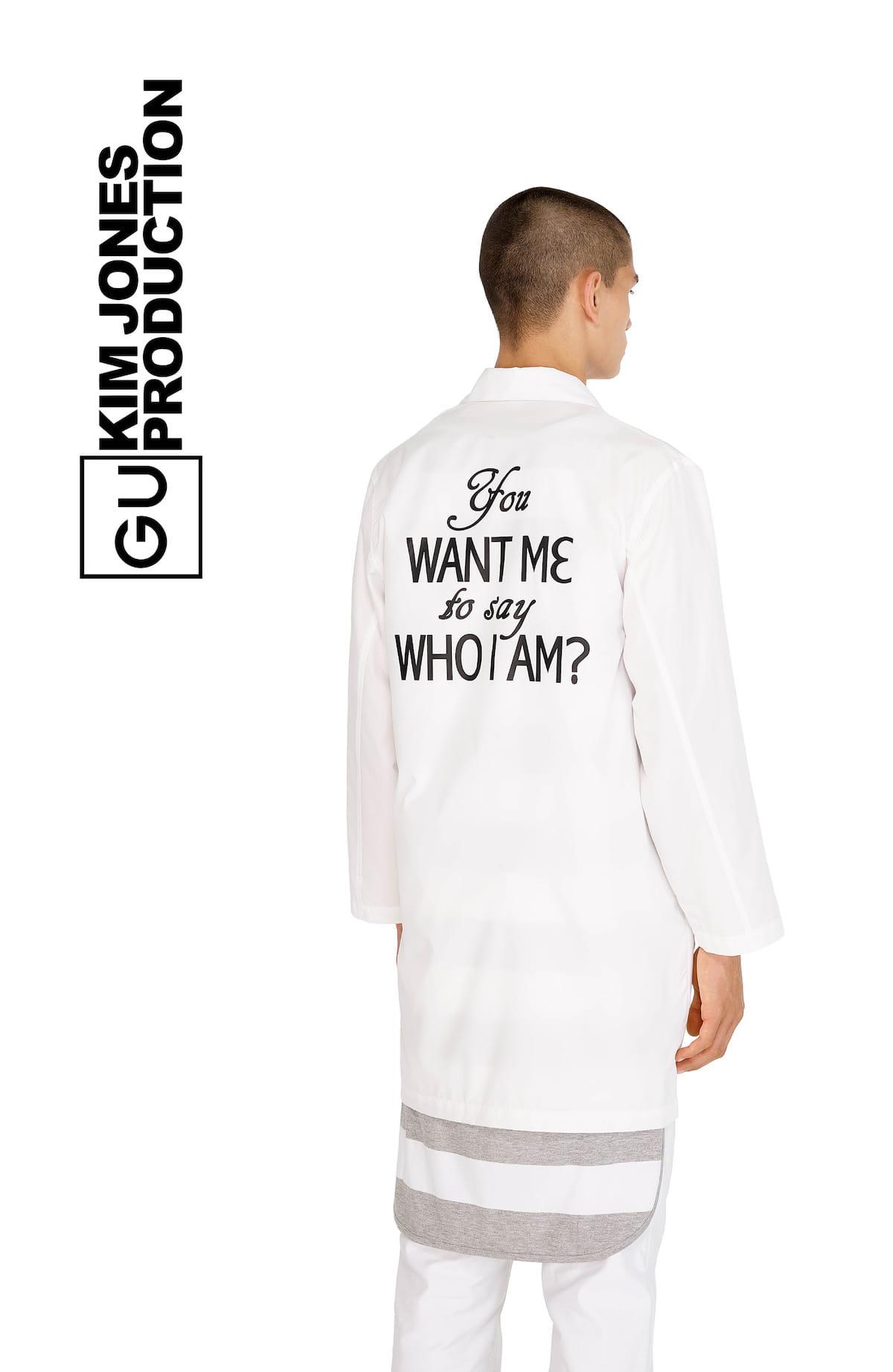 ルイ・ヴィトンとSupremeコラボを成功させたデザイナーとコラボ!ジーユー(GU)×キム・ジョーンズ「KIM JONES GU PRODUCTION」 fashion180409_kimjones-gu_2-1200x1843