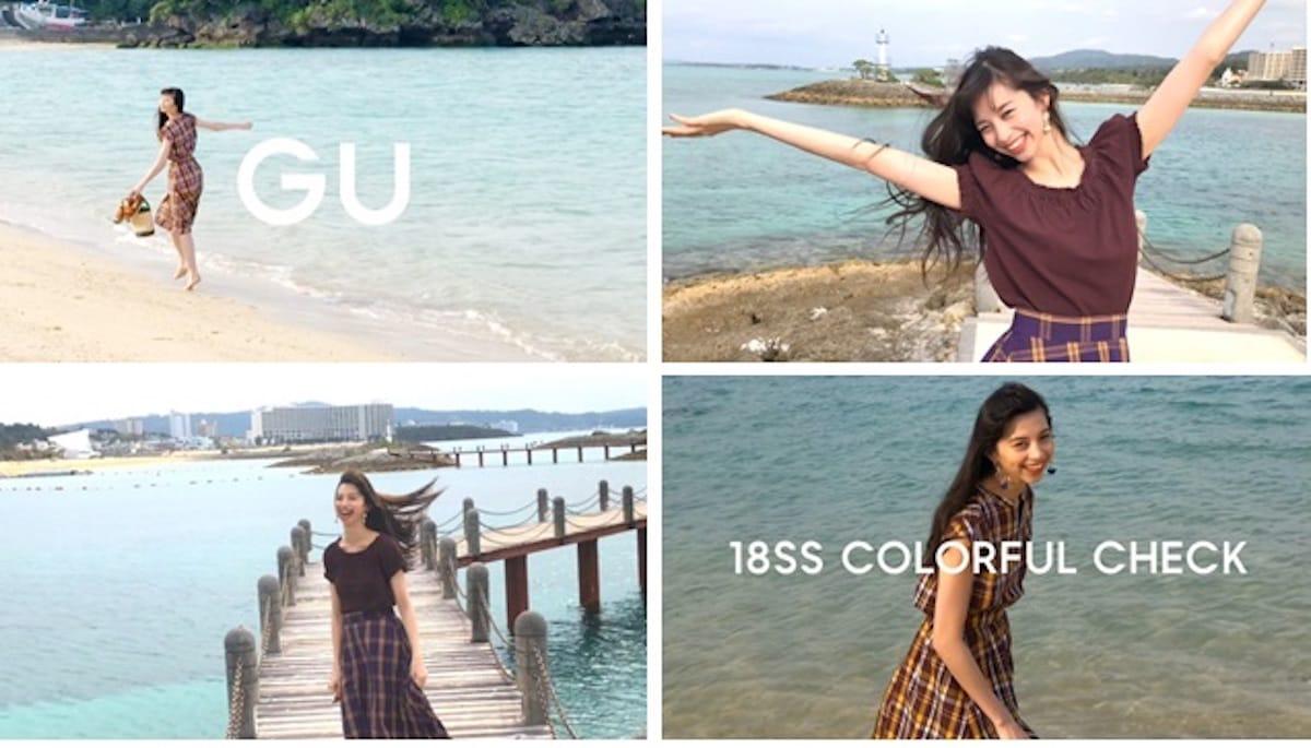 中条あやみと海デート気分が味わえる!GU(ジーユー)新ウェブCM公開! fashion180423_gu-nakajoayami_1-1200x685