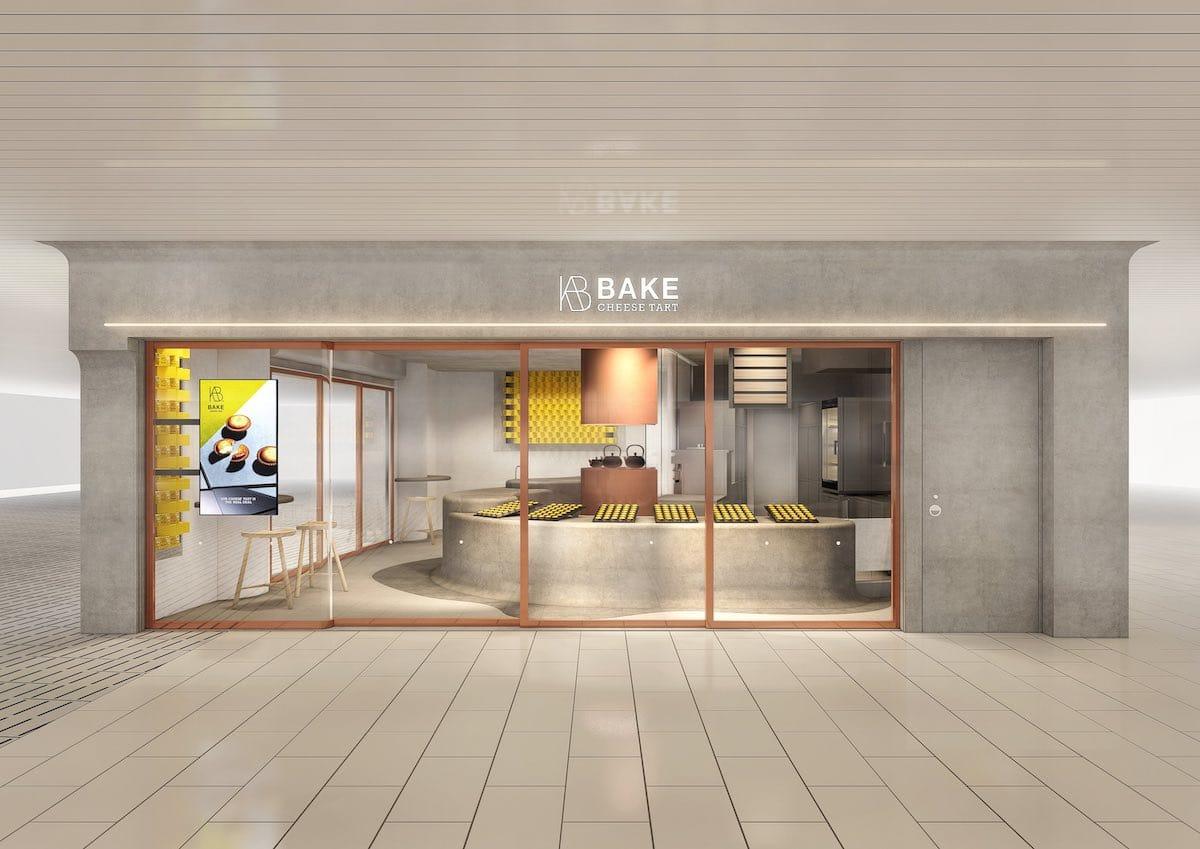 焼きたてチーズタルト専門店「ベイク チーズタルト(BAKE CHEESE TART)」新店舗が京都にOPEN!限定抹茶タルト&ソフトクリームも! food180405_cheesetart-bake_4-1200x849