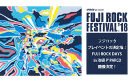 FUJI ROCK DAYS