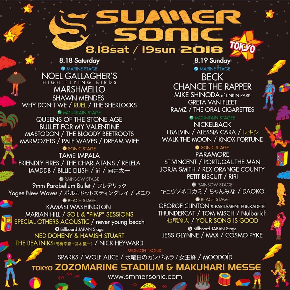 <サマソニ2018>ステージ別ラインアップ&第6弾アーティスト発表!<ソニマニ>には電気グルーヴが追加! music180405_summersonic_1-1200x1200