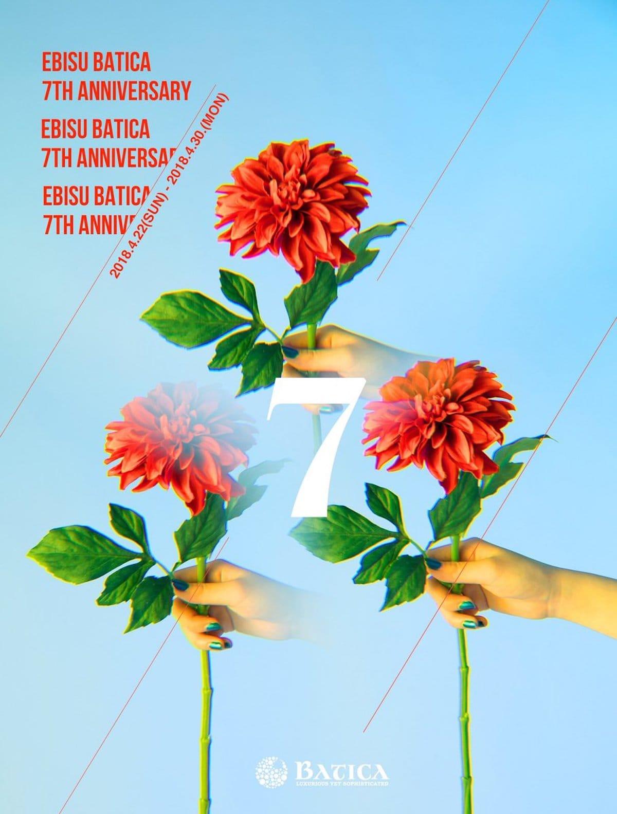 BATICA7周年祭に向井秀徳やCreativeDrugStore、マザーファッ子、DJ Megu(Negicco)らが登場。 music180409_batica_1-1-1200x1584