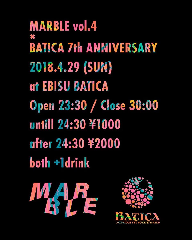BATICA7周年祭に向井秀徳やCreativeDrugStore、マザーファッ子、DJ Megu(Negicco)らが登場。 music180409_batica_17-1200x1500