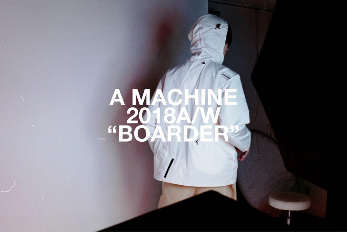 """金井慶介が手掛けるファッションブランドA MACHINEが""""BOARDER""""をテーマにした2018 AWのルックブックを発表 music180413_like-a-machine-boarder-2-1200x801"""