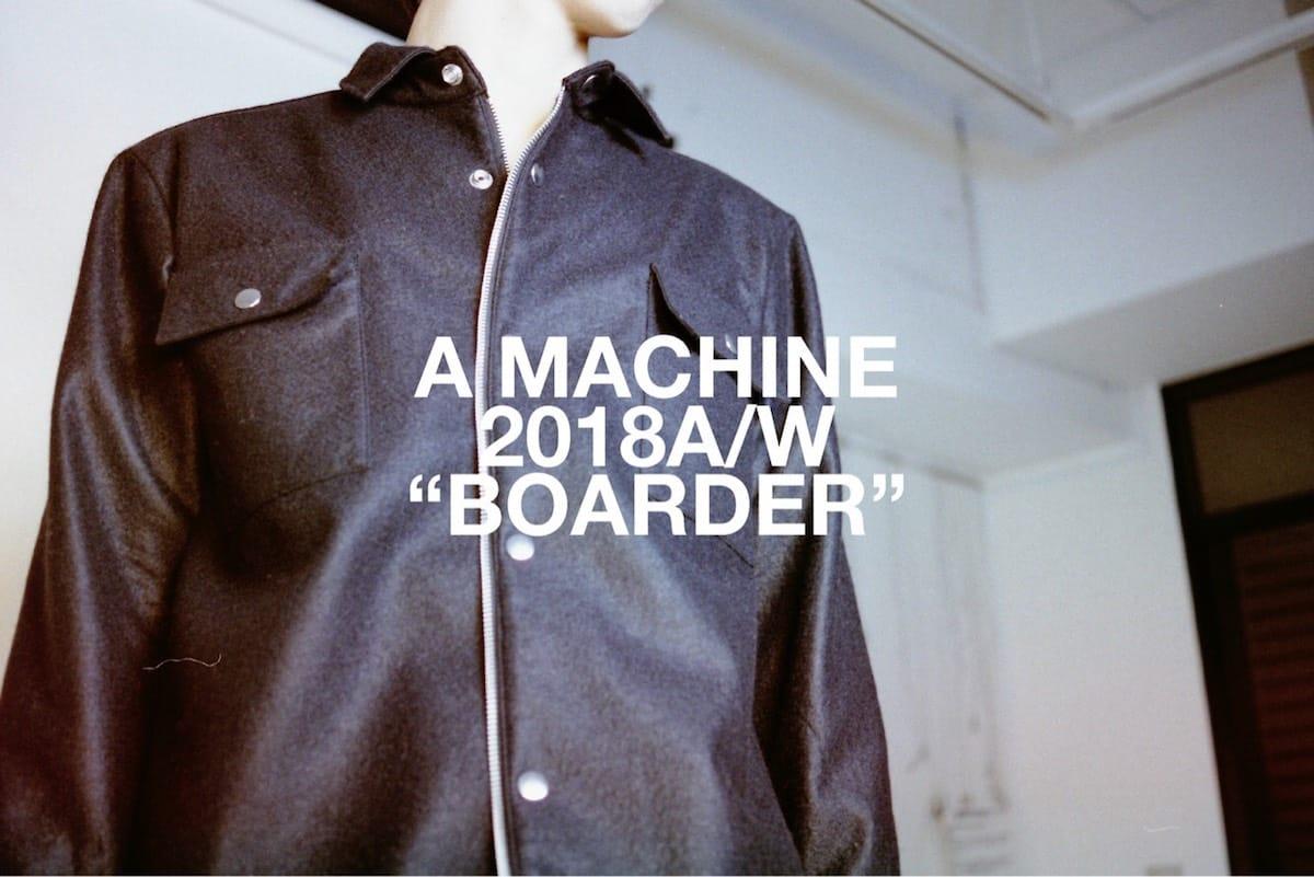 """金井慶介が手掛けるファッションブランドA MACHINEが""""BOARDER""""をテーマにした2018 AWのルックブックを発表 music180413_like-a-machine-boarder-3-1200x801"""