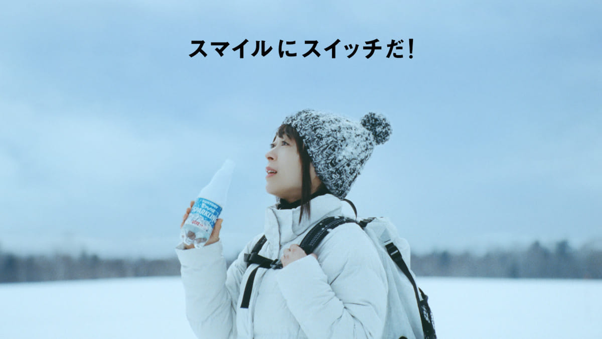 宇多田ヒカル「Play A Love Song」がサントリー 南アルプススパークリング新TVCM曲に! music180419_utadahikaru-suntory-tennensui_1-1200x675