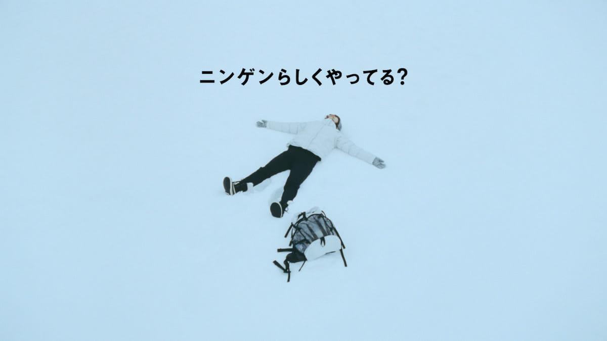 宇多田ヒカル「Play A Love Song」がサントリー 南アルプススパークリング新TVCM曲に! music180419_utadahikaru-suntory-tennensui_3-1200x675