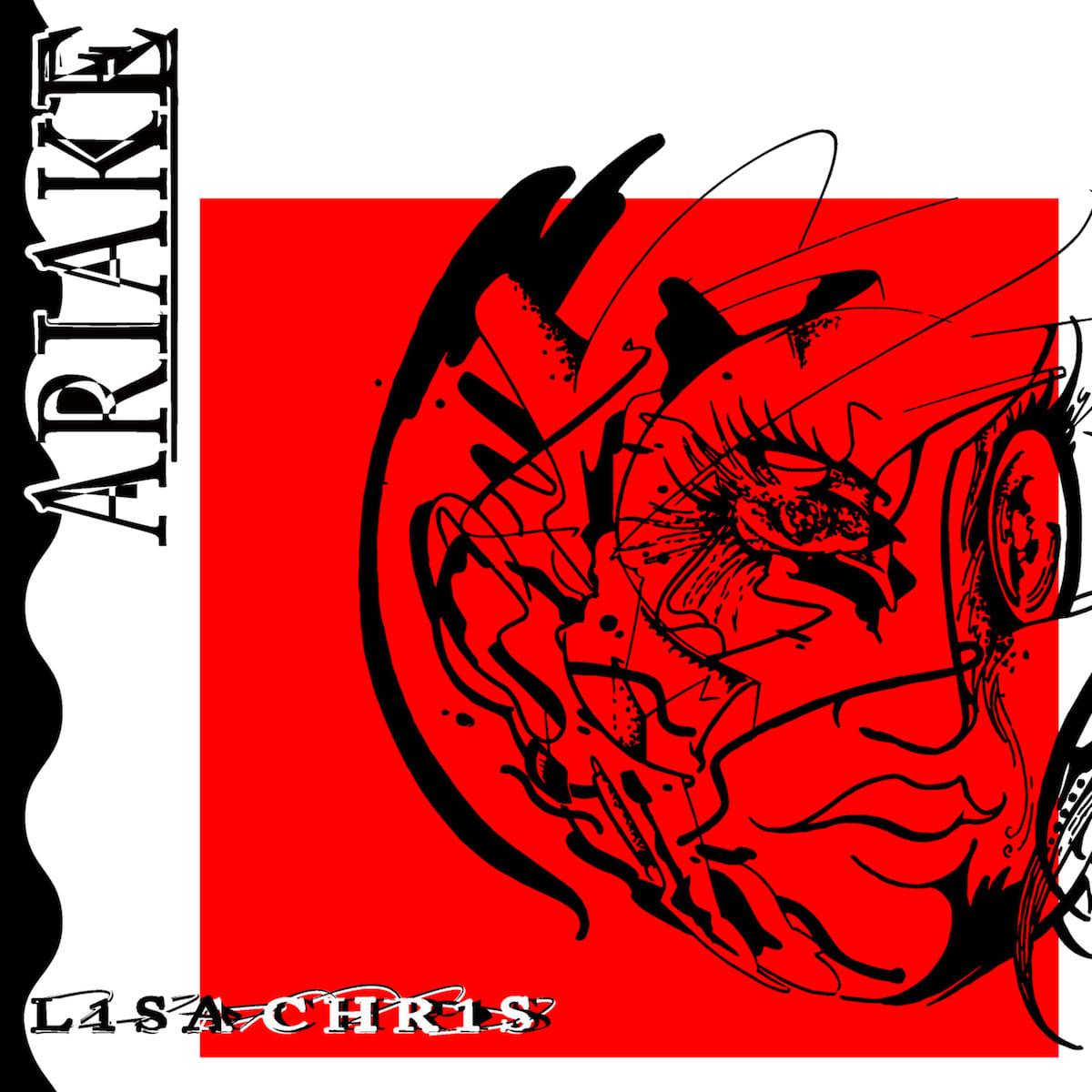 LISACHRISが初の作品集『ARIAKE』をリリース&Takuto Shimpoが監督のMVも公開! music180420_lisachris-1200x1200