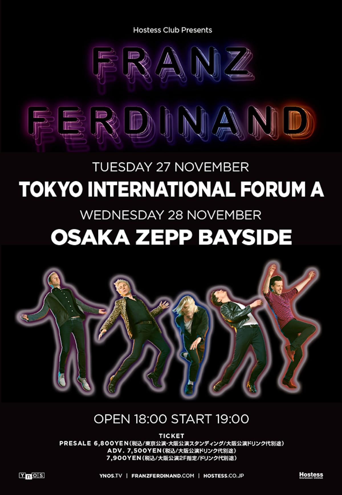 フランツ・フェルディナンドの来日公演が11月に決定! music180422_franzferdinand_2-1200x1734