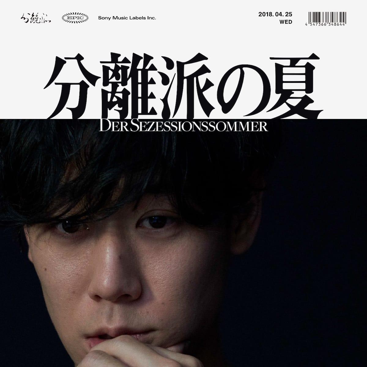 小袋成彬が本日、メジャーデビューアルバムをリリース!ワンマンライブリハーサル映像が公開 music180425-omukuronariaki-2-1200x1200