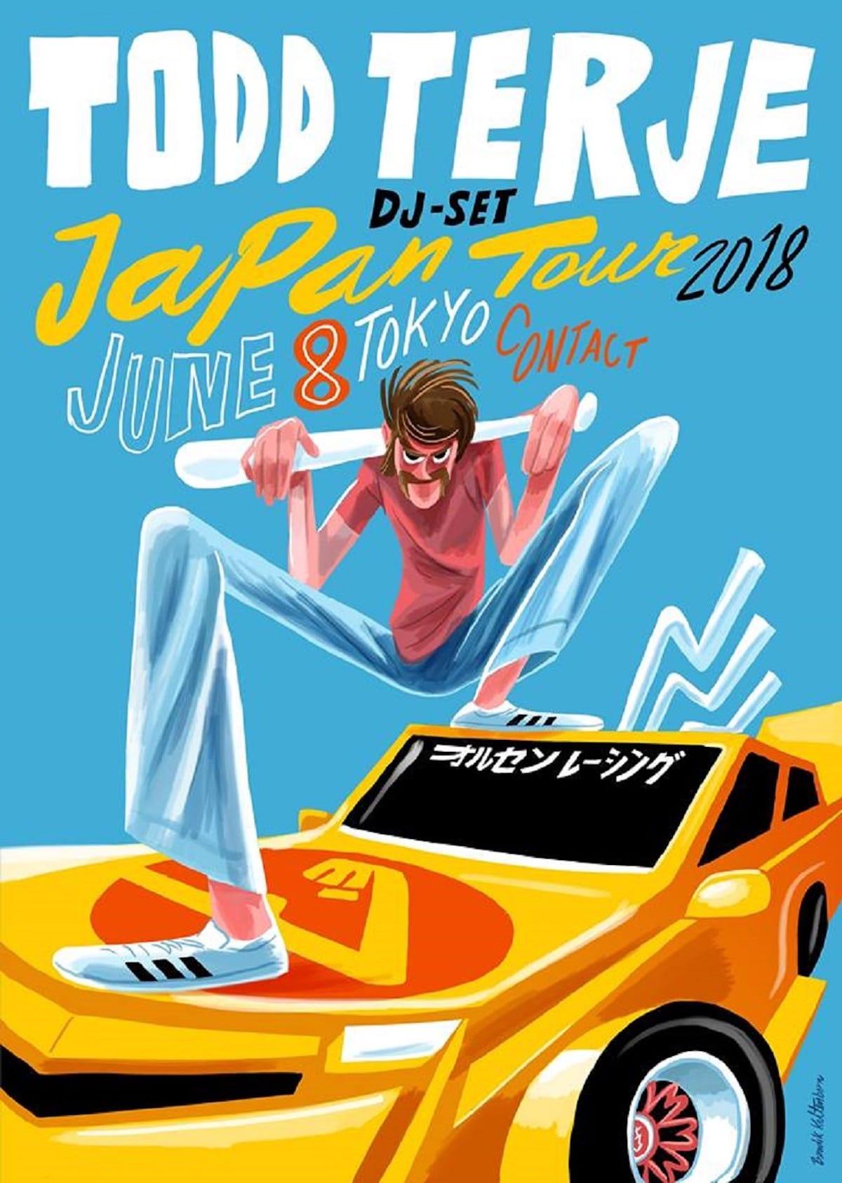 トッド・テリエの来日公演が6月に東京・名古屋で開催!DJセットとなり、東京ではDISCO MAKAPU'Uと共演 music180425_toddterje_1-1200x1685