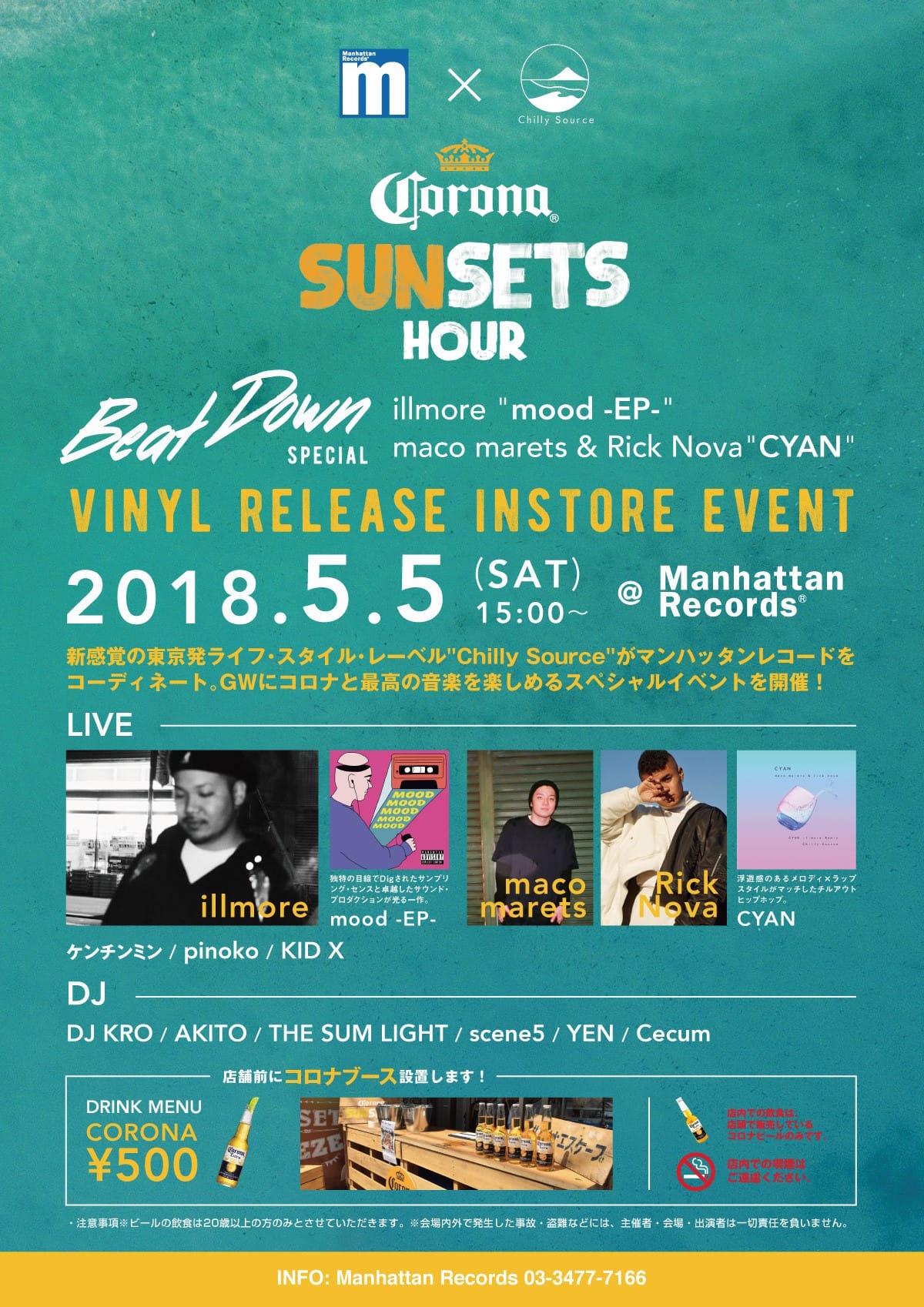 マンハッタンレコード渋谷店で<CORONA SUNSETS HOUR>開催!! music_180412_coronasunsetshour_main-1200x1698