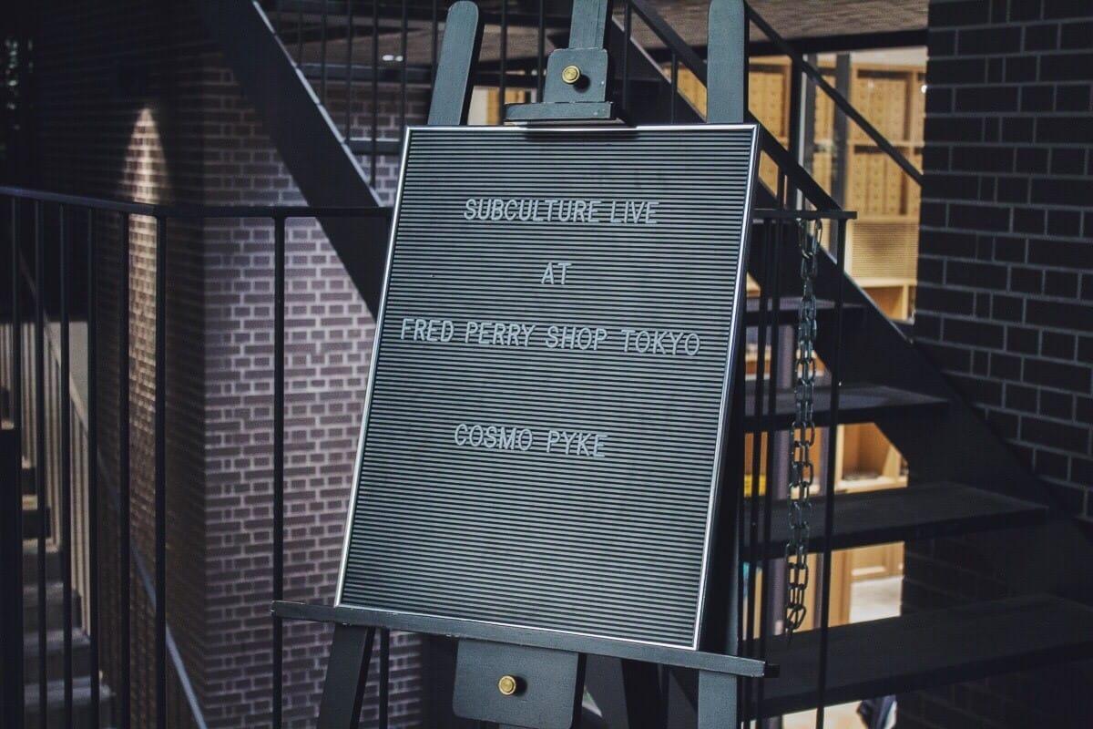 【フォトレポ】コスモ・パイクがFRED PERRY SHOP TOKYOをサウス・ロンドンの空気で包み込む!ザ・リバティーンズとも共鳴するロンドンの現在 music_cosmopyke_24-1200x800