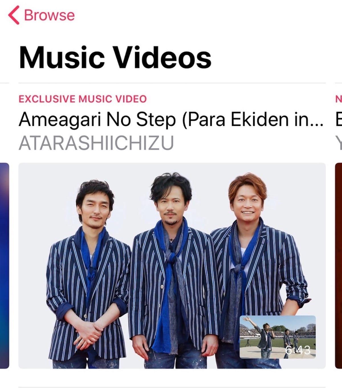 Apple Musicに「ミュージックビデオ」セクションが追加!新しい地図、ベックの限定ビデオが配信中! technology180402_applemusic_04-1200x1359
