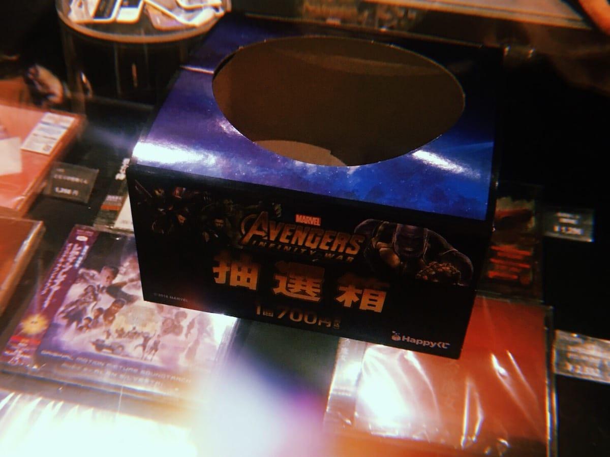 【レポート】『アベンジャーズ/インフィニティ・ウォー』応援上映が至高の映画体験だった avengersiw-18052316-1200x900