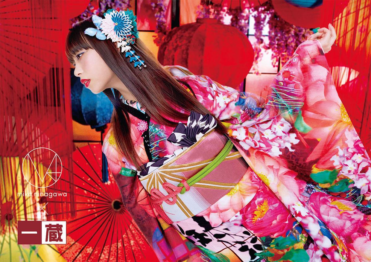 蜷川実花による色彩豊かすぎる振袖を森川葵が着用!ビビットなビジュアル公開 fashion180531_mika-ninagawa_1-1200x846