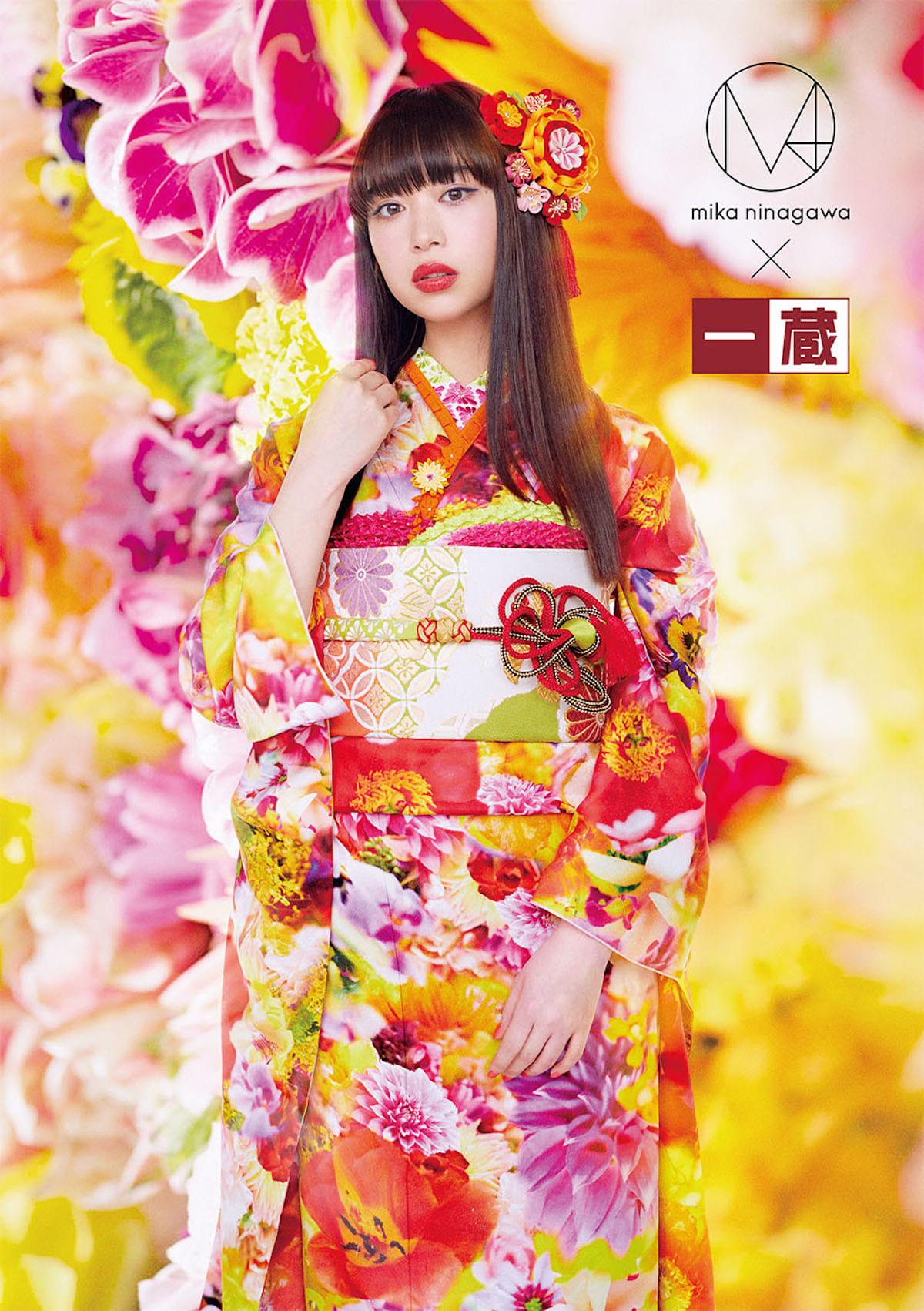 蜷川実花による色彩豊かすぎる振袖を森川葵が着用!ビビットなビジュアル公開 fashion180531_mika-ninagawa_2-1200x1702