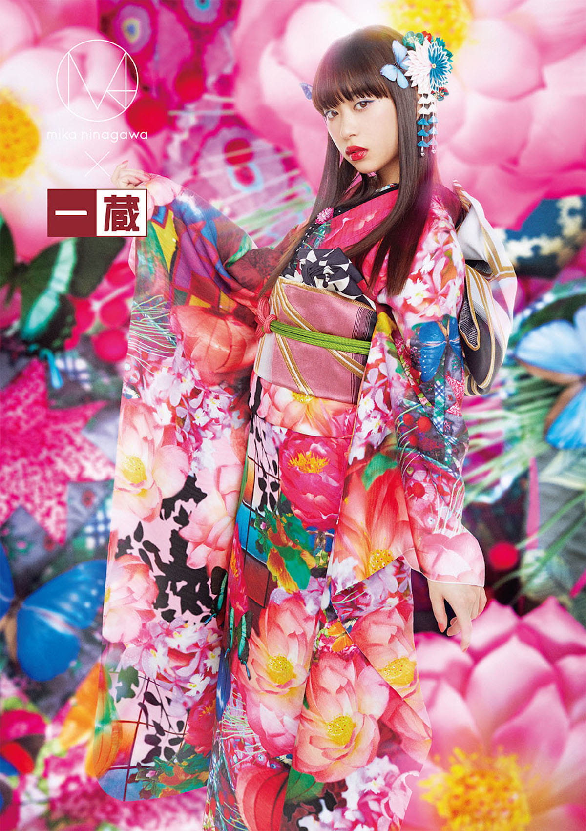 蜷川実花による色彩豊かすぎる振袖を森川葵が着用!ビビットなビジュアル公開 fashion180531_mika-ninagawa_3-1200x1702