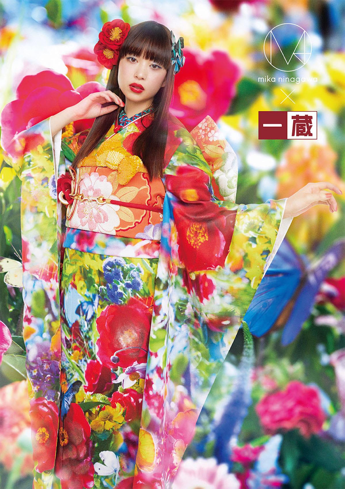 蜷川実花による色彩豊かすぎる振袖を森川葵が着用!ビビットなビジュアル公開 fashion180531_mika-ninagawa_4-1200x1702