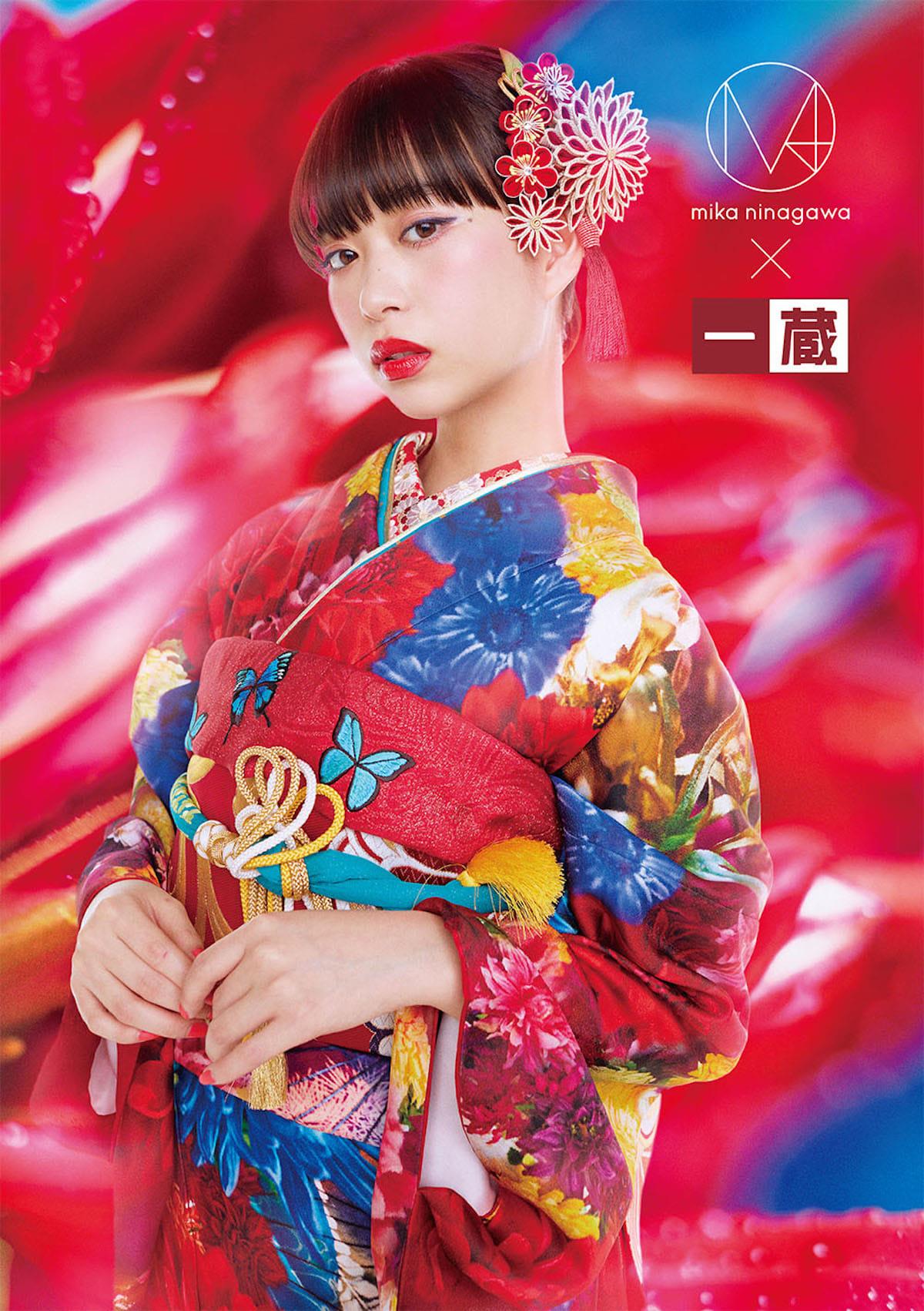 蜷川実花による色彩豊かすぎる振袖を森川葵が着用!ビビットなビジュアル公開 fashion180531_mika-ninagawa_5-1200x1702