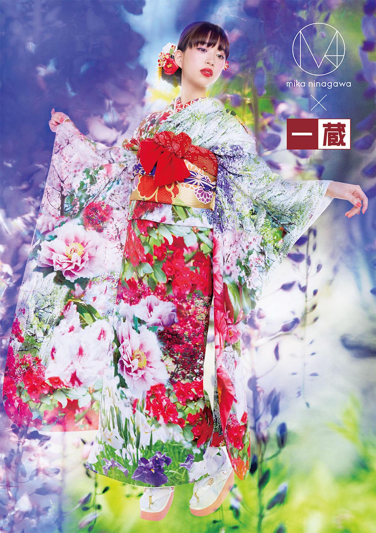 蜷川実花による色彩豊かすぎる振袖を森川葵が着用!ビビットなビジュアル公開 fashion180531_mika-ninagawa_7-1200x1702