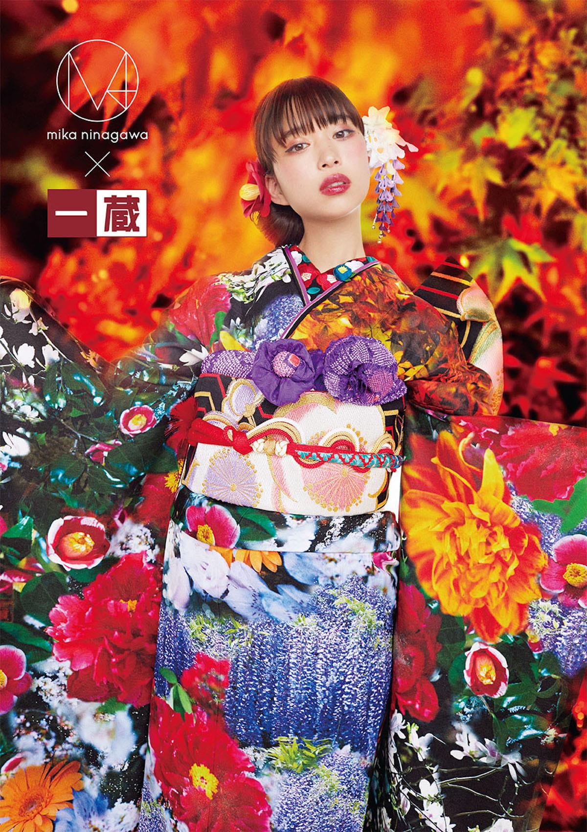 蜷川実花による色彩豊かすぎる振袖を森川葵が着用!ビビットなビジュアル公開 fashion180531_mika-ninagawa_8-1200x1702