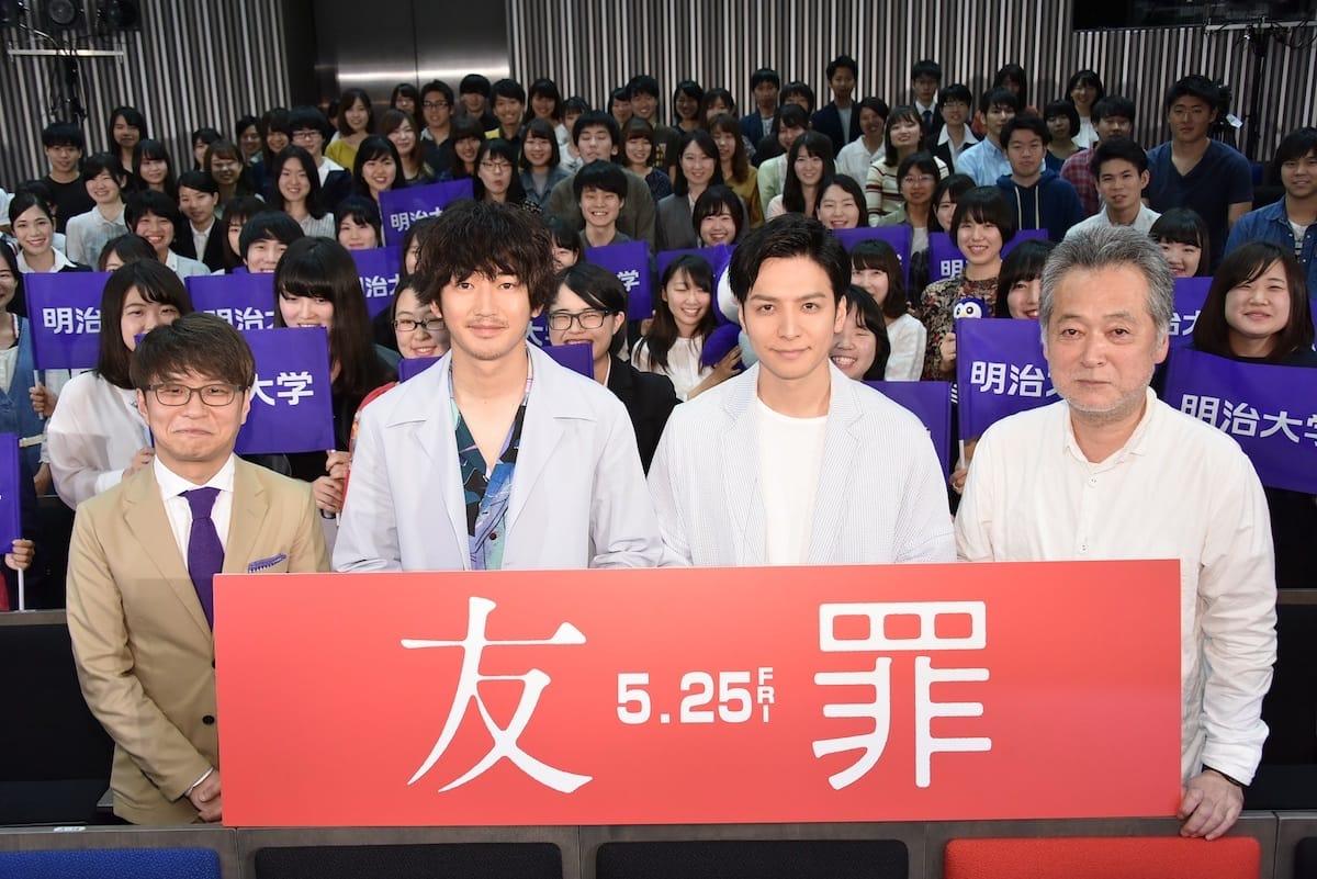 生田斗真、俳優になったのは「SMAPが好きな母親が履歴書を事務所に送ったのがきっかけ。」と明かす! film180515_yuzai_5-1200x801