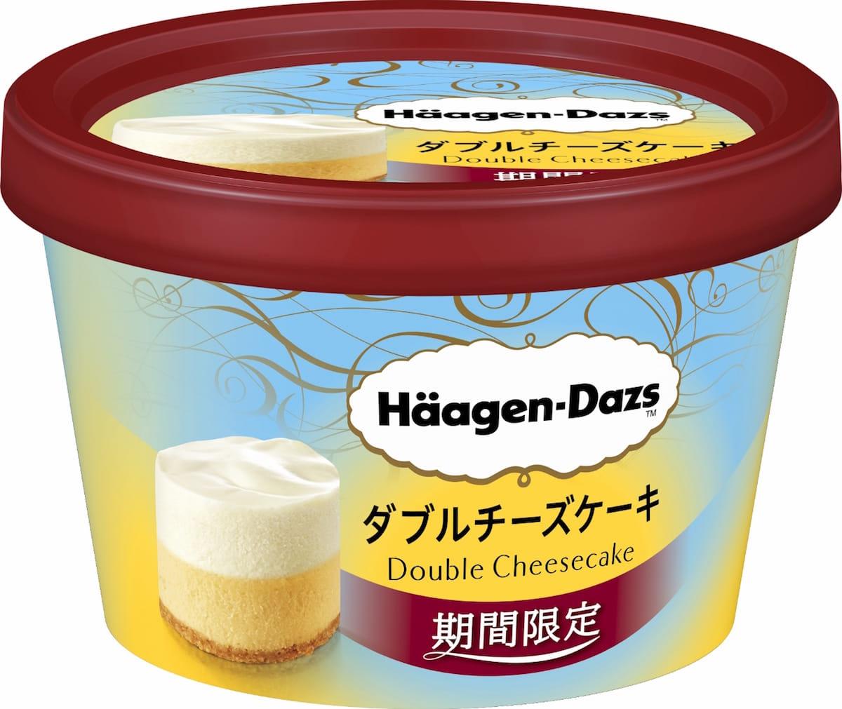 今日からハーゲンダッツを使ったアフタヌーンティーが登場!東京マリオットホテルとのコラボ企画がスタート gourmet1804232_ricky_sub2-1200x1011