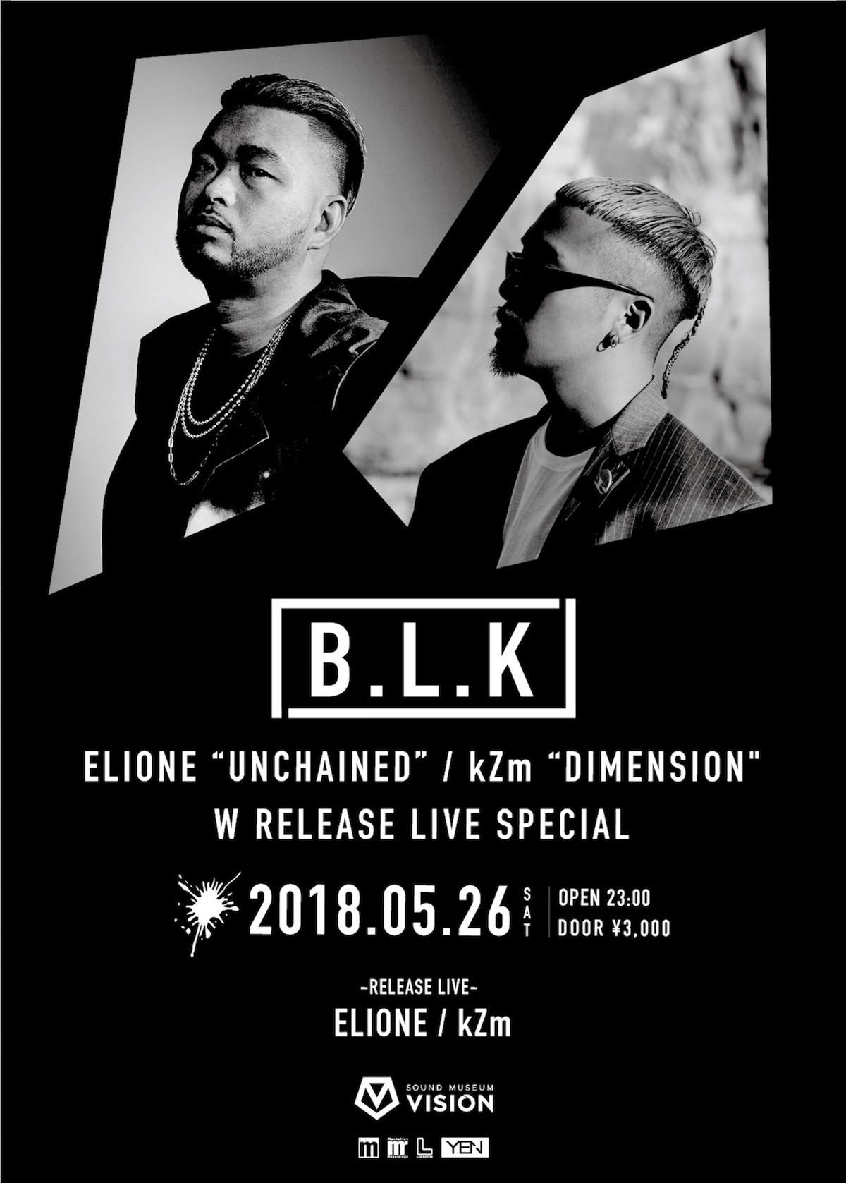 ELIONE、RYKEYが客演の新曲MVが公開!ビデオには難波サキと早川沙世が出演 music180502_elione_2