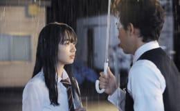 恋は雨上がりのように