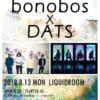 bonobos×DATS