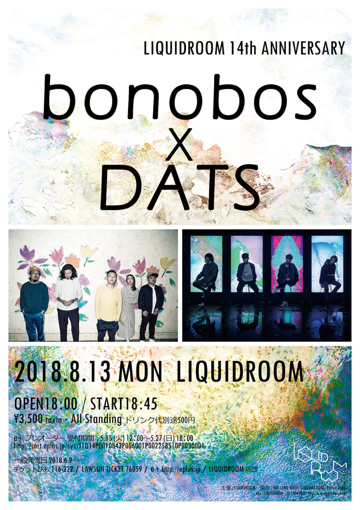 LIQUIDROOM14周年公演に電気グルーヴやZAZEN BOYS、bonobos×DATSが登場 music180515_liquidroom_2-1200x1697