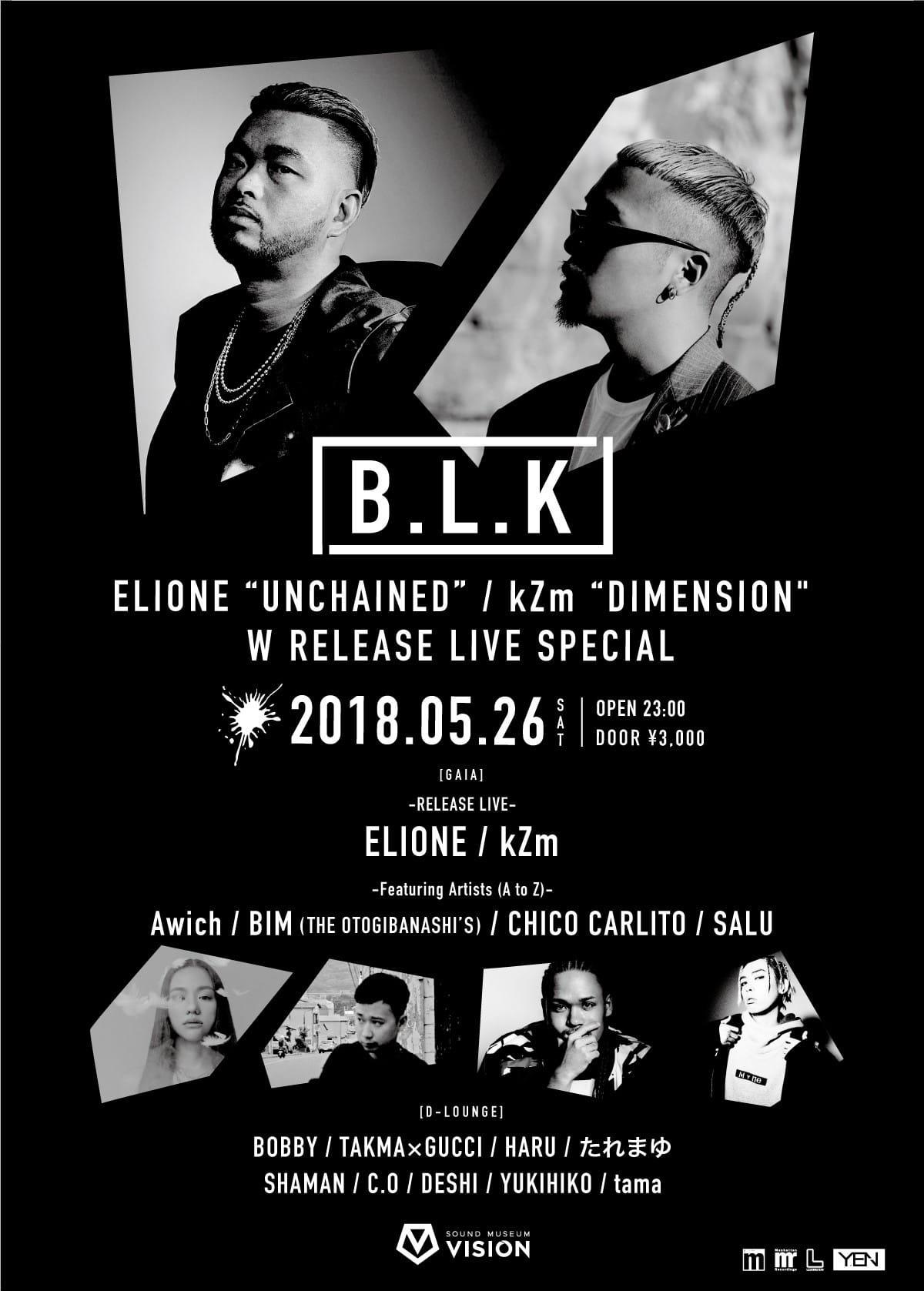 ELIONEの新作アルバム『UNCHAINED』がリリース!ELIONE × RYKEYインタビュー映像も公開! music180516_elione_1-1200x1677