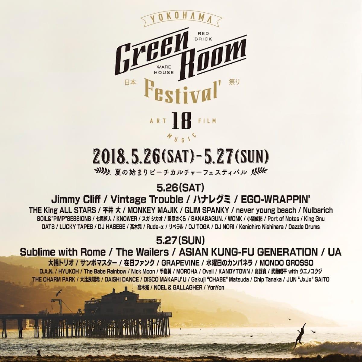 大比良瑞希、3作連続Remix企画のラストにLucky Tapes・Kai Takahashiが登場! music180516_ohiramizuki_-1200x1200