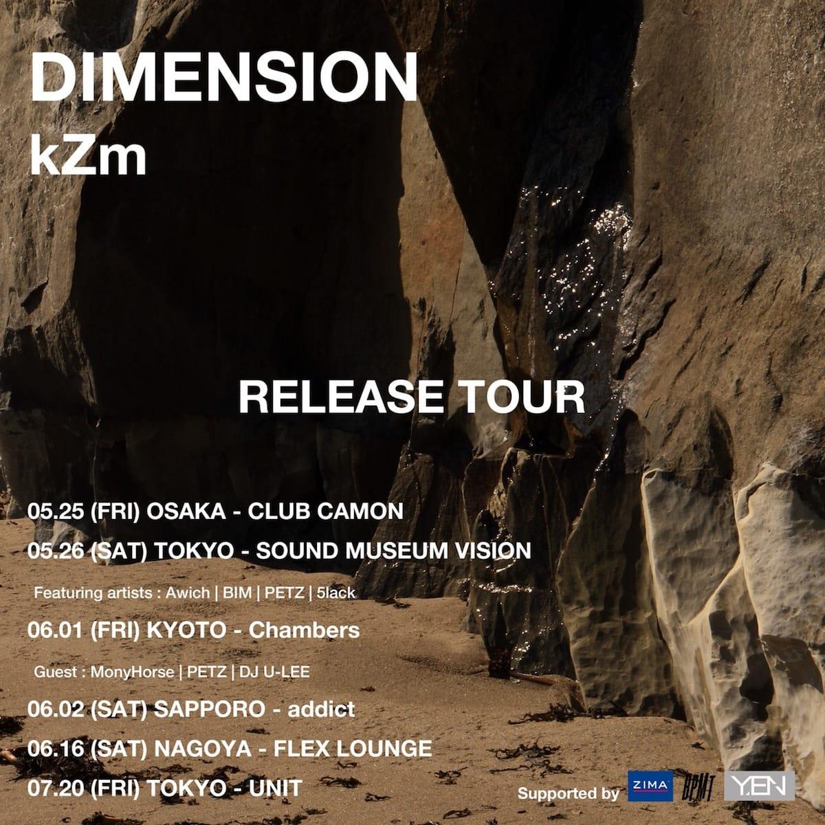 kZm(YENTOWN)が1stアルバム『DIMENSION』のリリースツアーを発表! music180522-kzm-3-1200x1200