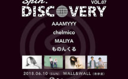 SPIN.DISCOVERY vol.07