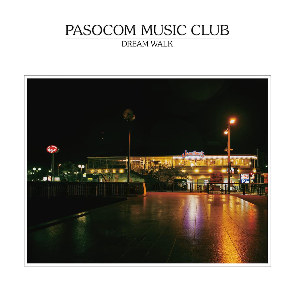 tofubeatsも大注目する新進気鋭アーティスト「パソコン音楽クラブ」、待望の全国流通フル・アルバムが遂にリリース! music180523-pasoconongaku-2-1200x1186