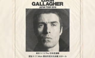 music180523_liamgallagher_1