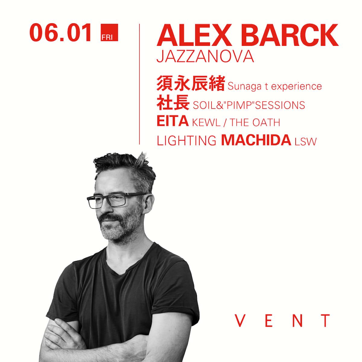 「深く、誠実に、そして尽きることのない音楽への愛情」を体現するJazzanovaのAlex Barckが6月に来日 music180524-alex-barck-3-1200x1200