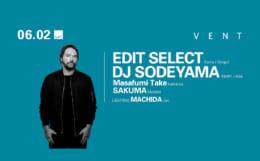 Edit Select