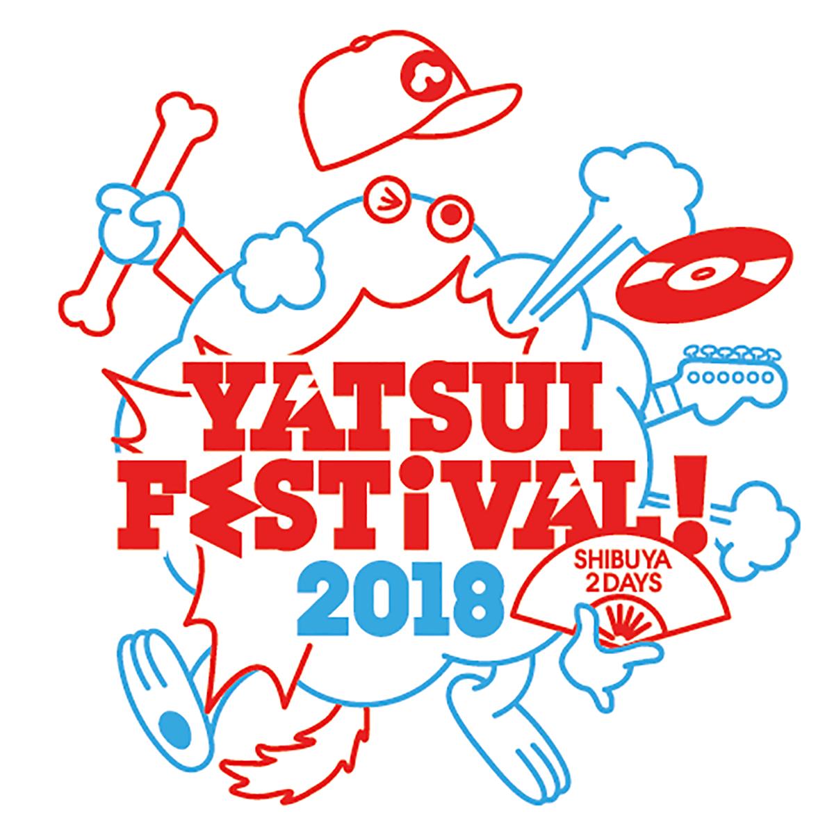 渋谷エリア最大級イベント!総勢323組のアーティストが出演する、やついフェス2018が開催! 0613_yatsuifes2018_event_002