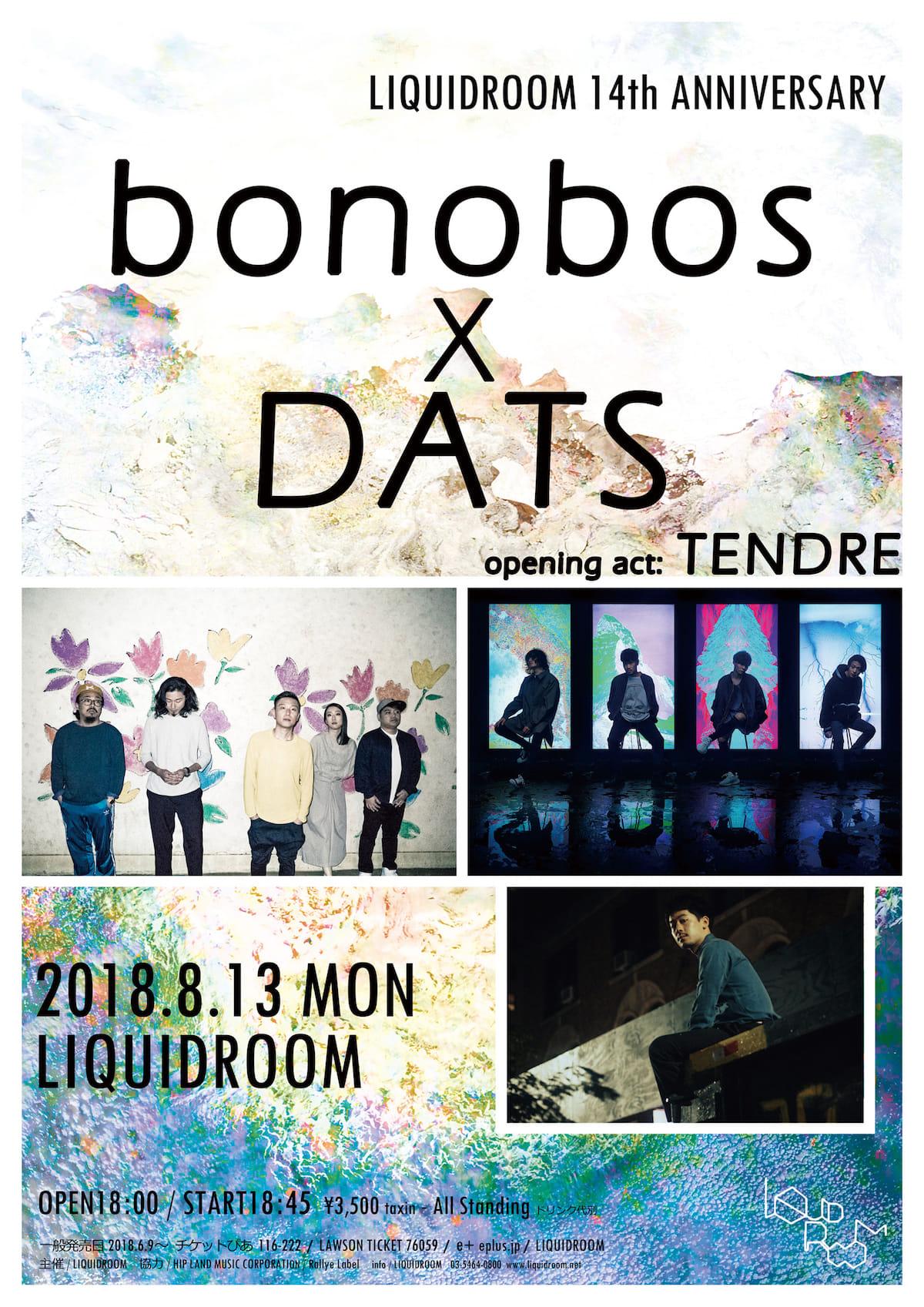 LIQUIDROOM14周年公演<bonobos×DATS>、オープニングアクトにTENDREの出演が決定! 8.13_lr_14th_flyer_update-1200x1697