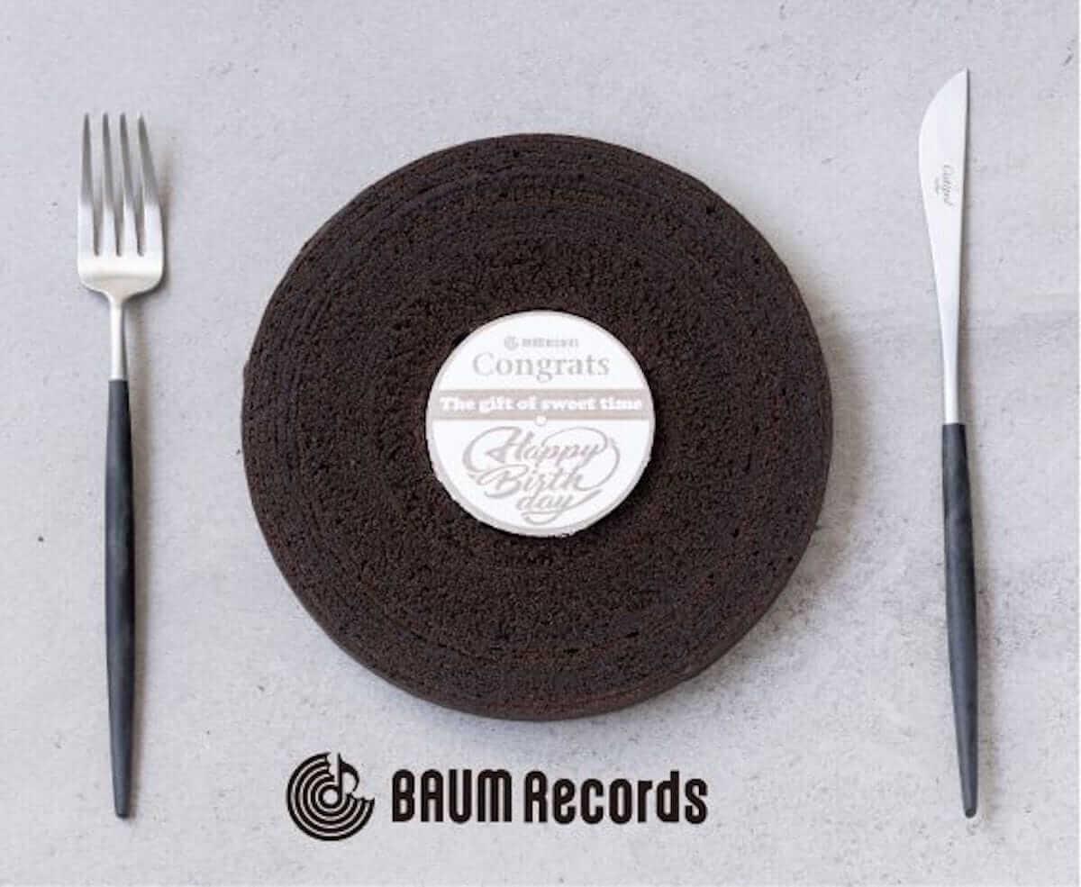 バウムクーヘンってレコードに似てるかも!スイーツ×AR技術×音楽 バウムレコード登場! food180623_baumrecords_1-1200x985
