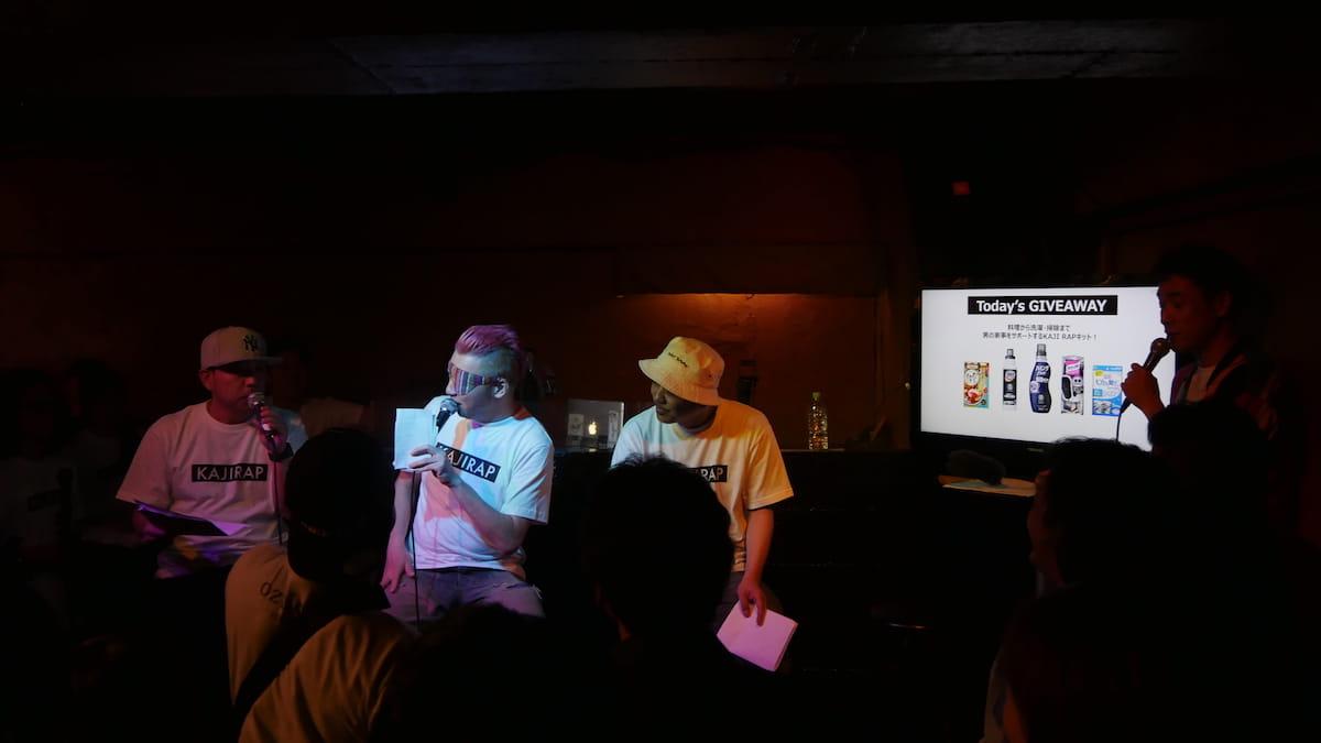 Kダブシャイン、HIPHOPの聖地で「家事ラップ」。伝説のステージと化す【ライブレポ】 kdubshine-feature7-1200x675