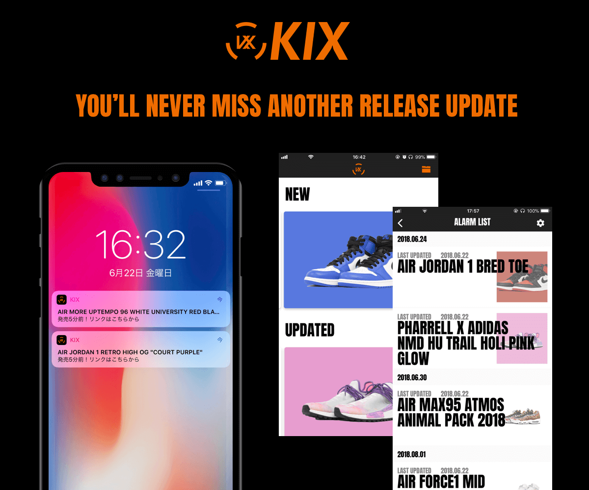 スニーカー好き必見!スニーカーアラームアプリ「KIX」で新作の発売日を逃さない life180622-kix1-1200x1000
